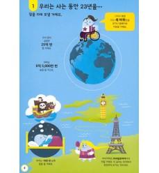 letture-coreane-libro-scienze-in-Corea-lingua-coreana-in-Italia-vendita-online