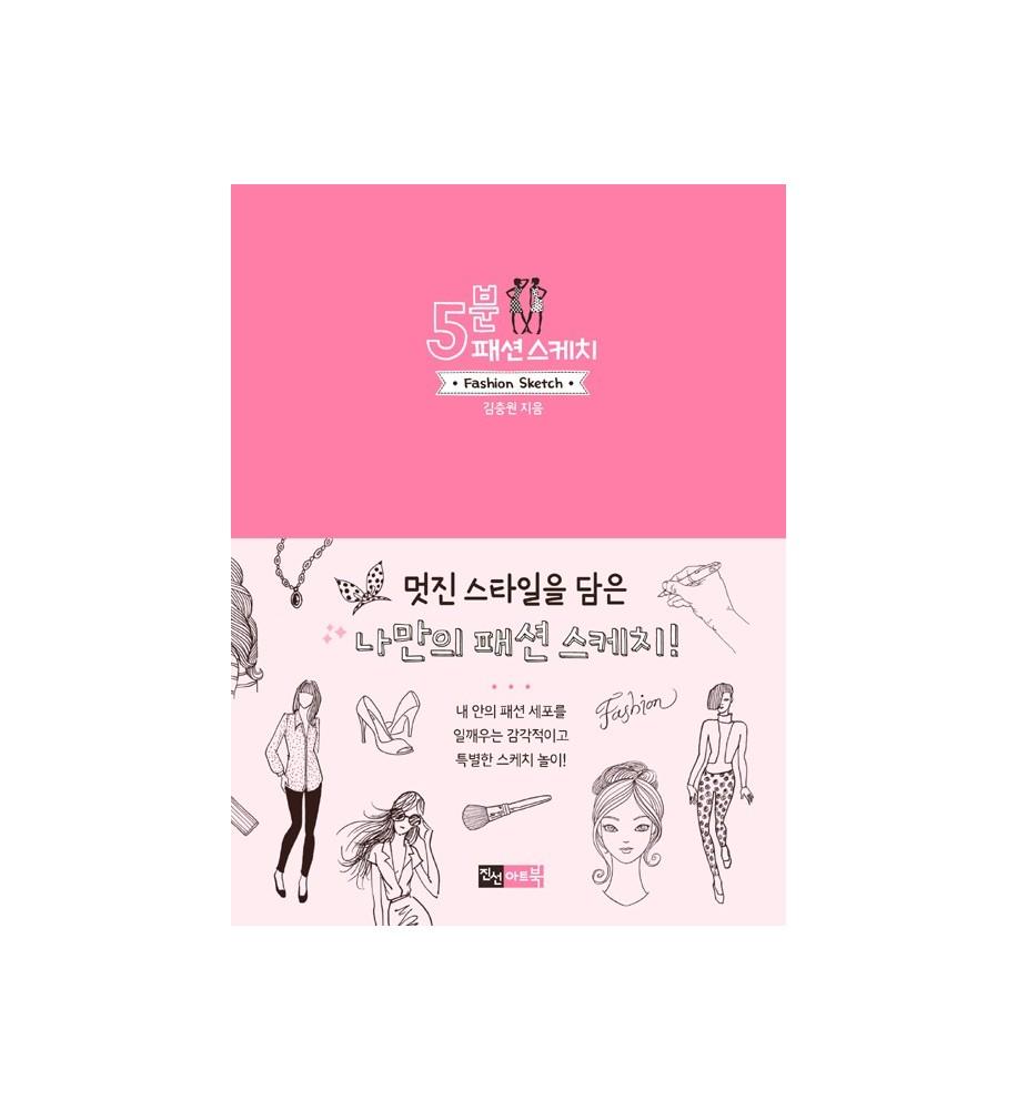 libro-stilista coreana-moda e disegno dalla corea del sud