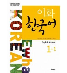 ehwa-libri-lingua-coreana-in-Italia