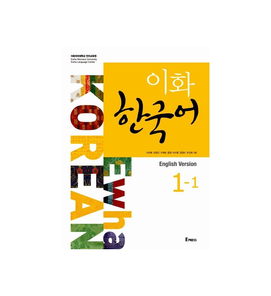 Ewha-libri-lingua-coreana-in-Italia