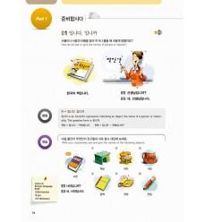grammatica coreana-università-이화