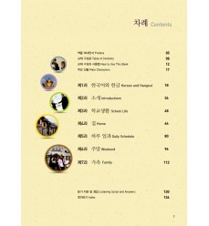 Ewha-english-korean-1-1-book