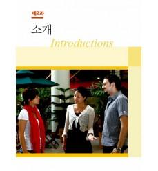 costruzione-frase-coreana-suffissi-coreani-dialoghi-coreano-Ewha-book