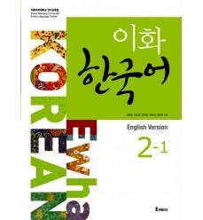 Ewha-book-2-1-in-Italia-Acquisto-Online-libri-coreano-lingua-coreana