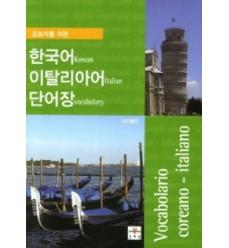 coreano-italiano-traduttore-dizionario
