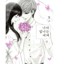 fumetto-coreano-formato-libro--in-coreano