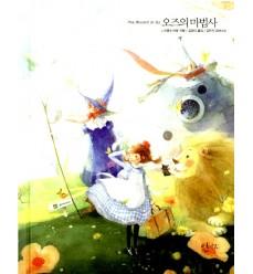 인디고 - Il mago di Oz -libro coreano illustrato-