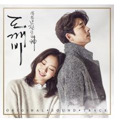 Goblin-drama-coreano-musiche-canzoni-coreane