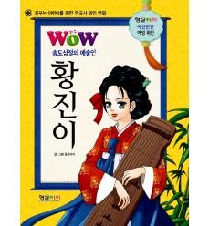 Storia-a fumett-di-Hwang-Jin-Yi-Dosoguan-Lingua-Coreana-Facile