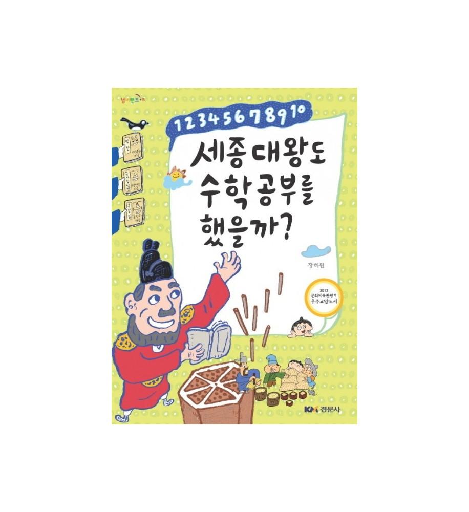la-matematica-in-corea-in-lingua-coreana-libro-sulla-matematica