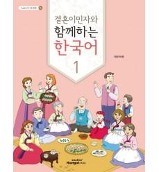 libro-grammatica-coreana-per-chi-vive-in-Corea-Seoul