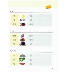 leggere-hangul-libro-di-testo-governativo-coreano
