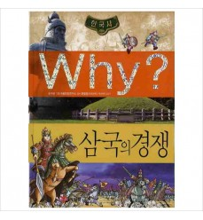 korean comics -korean history