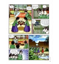 coreano-libro-in-vendita-dosoguan