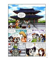 storia-coreana-manhwa-stile