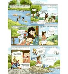 fumetto-coreano-dosoguan