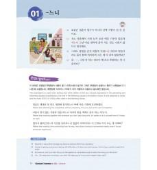 grammatica-coreana-libro-per-coreano-livello-avanzato-imparo-coreano