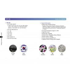 popolazione-Corea-del-Sud-usi-costumi-saggio