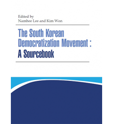 democratizzazione-sud-coreana-The-South-Korean- Democratization-Movement-A-Sourcebook