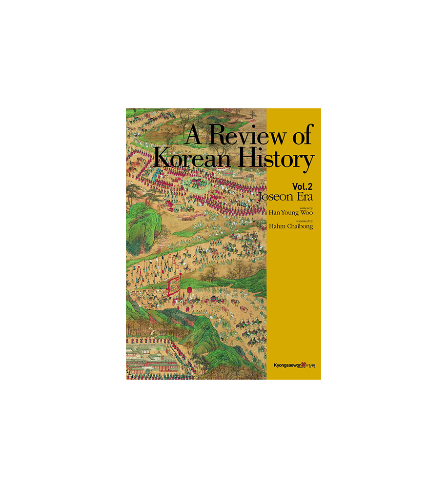 A_Review_of_Korean_History_Vol.2- Joseon Era_book-storia-della-corea-libro