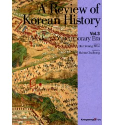 a-review-of-korean-history-contemporary-history-book