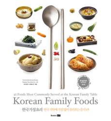 Korean Family Foods_cookbook