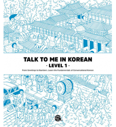 ttmik-libro-talk-to-me-in-korean-coreano-dosoguan