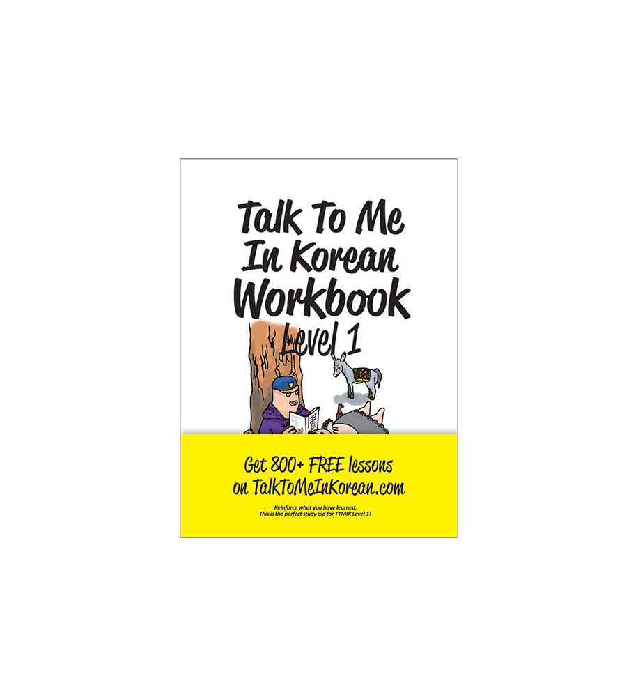 Talk-To-Me-In-Korean-workbook-libro-per-coreano-ttmik-level
