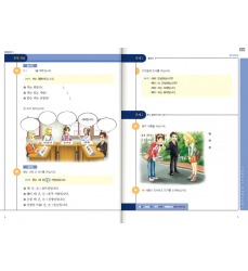 yonsei-Korean-English-libro