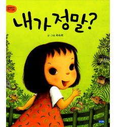 libro_coreano