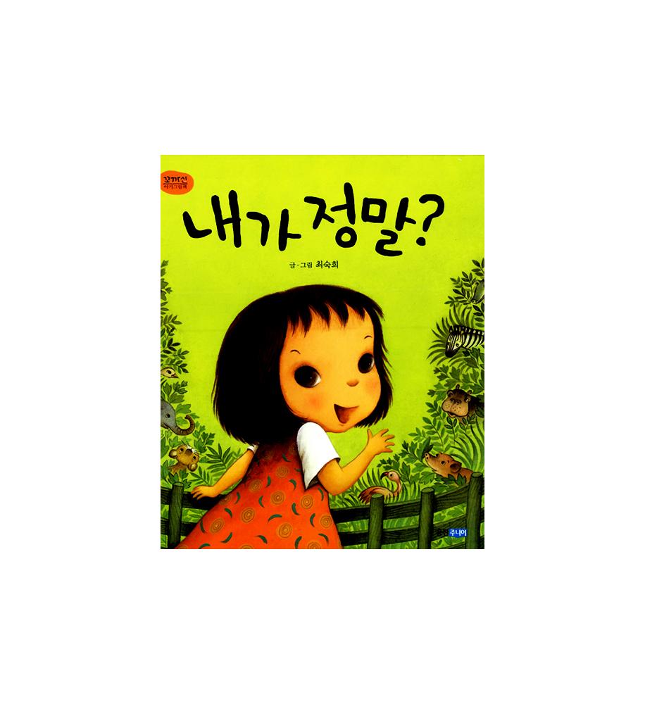 libro_coreano-per_bambini_illustrato_testo_in-coreano