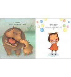 libri-coreano-bambini-in-Italia-vendita