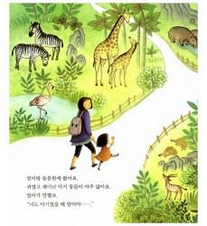 in-coreano-libri-per-bambini-letture-coreane-facili-autodidatta