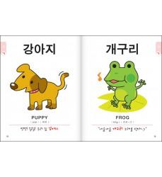 prime-letture-in-coreano-le-prime-parole-coreano