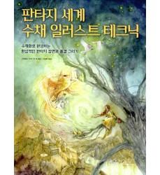 libro-coreano-disegnare
