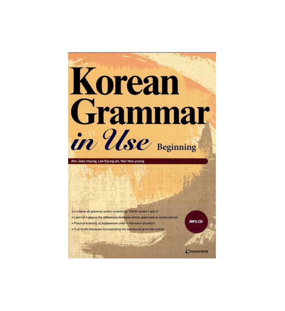 Korean-Grammar-in-Use- beginning-book-from-Italy-Dosoguan