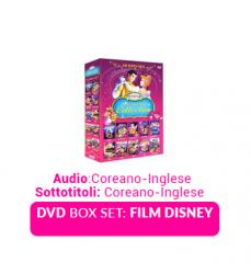 Box-Collezione-Film Disney-in-coreano-in-inglese-cofanetto
