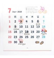date-e-giorni-in-coreano-diario