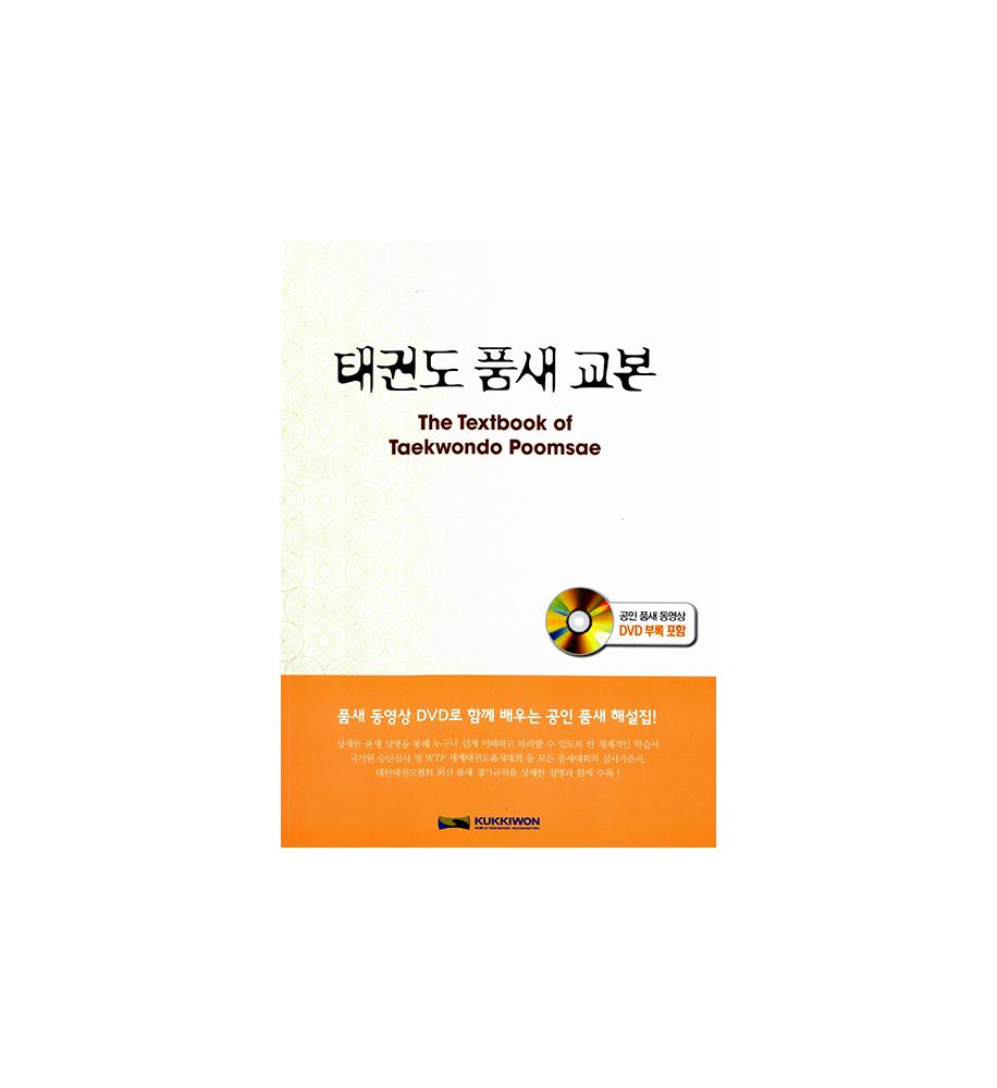 catalogo-libri-Dvd-Taekwondo-the_Textbook_of_Taekwondo_Poomsae_libro_taekwondo_dosoguan_dvd