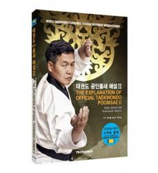 태권도_공인품새_해설_2_taekwondo_libro