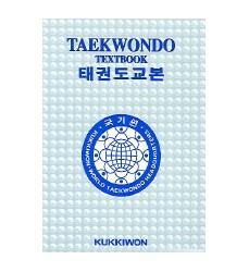 Libro-Taekwondo-dosoguan-Kukkiwon-Taekwondo-Textbook-kukkiwon-italia