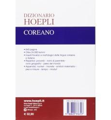 Dosoguan-dizionario coreano-italiano-coreano-studio