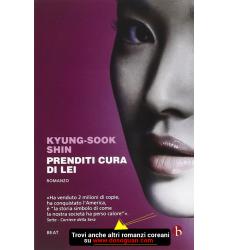 Prenditi-cura-di-lei-romanzo-coreano-in-italiano