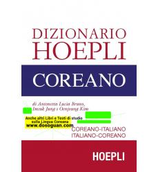 linguistica-coreana-Hoepli-dizionario coreano-italiano-Grammatica-Coreana