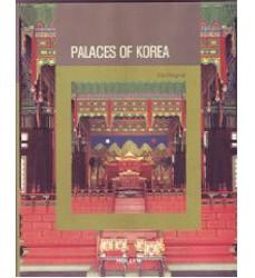 architettura-coreana-dei-5-Palazzi-Reali-Seoul-libro