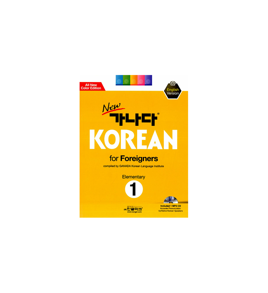 Ganada-korean-for-foreigners-book