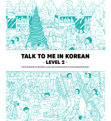 TTMIK-Grammar-Textbook-Level-2-book-talk-to-me-in-korean-book