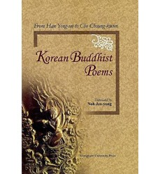 korean-buddhist-poems-book-dosoguan
