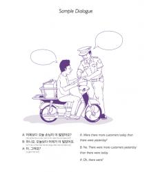 libro-coreano-imparare-talk-to-me-in-korean-dosoguanbookstore