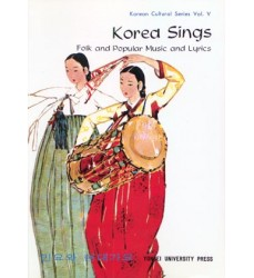 Book-Korea-Sings-Folk-and -Popular-Music-and-Lyrics
